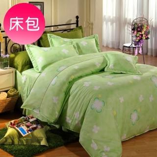 【Novaya 諾曼亞】《幸運草》絲光綿加大雙人三件式床包組(綠)