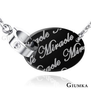 【GIUMKA】Miracle  白鋼項鍊  名媛淑女款  MN5135-2(黑色白鋯)