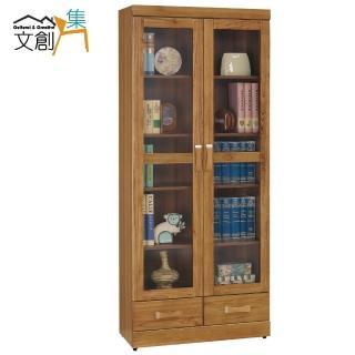 【文創集】克絲坦 2.7尺柚木色二抽下抽書櫃
