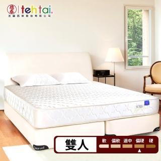 【德泰 索歐系列】雅致620 彈簧床墊-雙人5尺