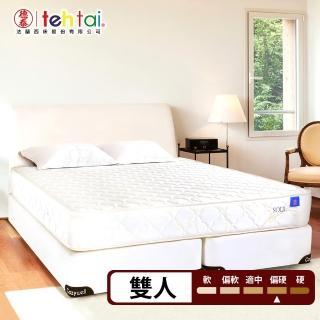 【德泰 索歐系列】奢華900 彈簧床墊-雙人5尺