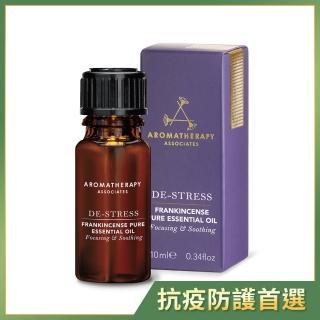 【AA】舒爽乳香純香精油 10mL(可滴在口罩旁清新空氣隨行)