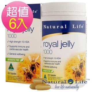 【Natural Life澳洲】頂級蜂王漿6入組(60顆x6瓶)