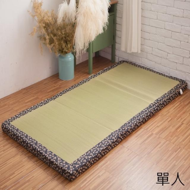 【Lust】3尺日本品質塌塌米柔軟