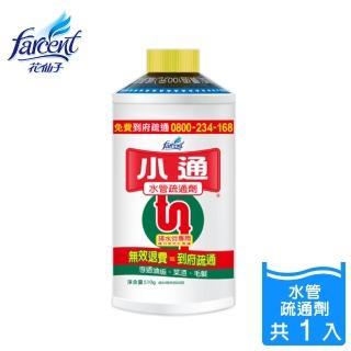 【潔霜】小通排水管專用疏通劑(510gm)