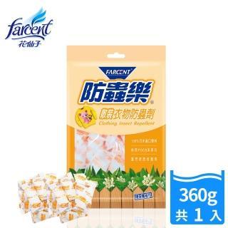 【防蟲樂】散裝衣物防蟲劑-桂花(360g)