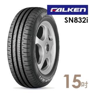 【飛隼】SN832i省油耐磨輪胎_送專業安裝 兩入組 195/65/15(適用於Altis WISH等車型)