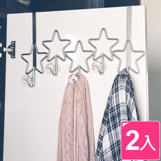 【樂活主義】韓系星星造型5勾門後勾/掛勾/衣帽架(2入組)