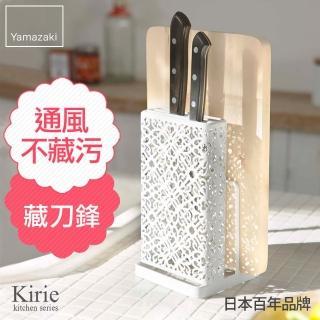 【日本YAMAZAKI】Kirie典雅雕花刀具砧板架(白)