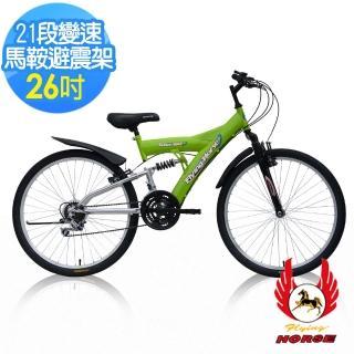 【飛馬】26吋21段變速馬鞍型雙避震車(綠/銀)