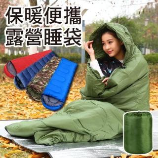 【新錸家居】保暖防風耐髒可全開信封式睡袋(便攜舒適1入組-藍色/軍綠色/藏青色/紅色 可選)