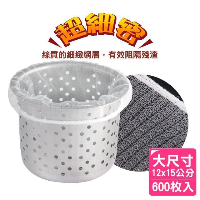 【AXIS】超細密水槽過濾網(600枚入)/