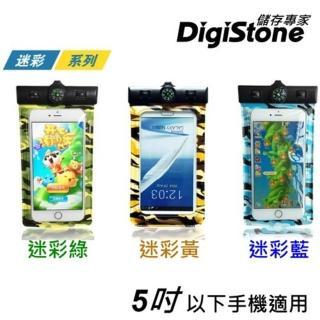 【DigiStone】迷彩型可觸控手機防水袋(通用5吋以下手機)