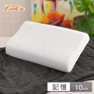 【LooCa-送好禮】天絲纖維特大舒眠記憶枕(1入)