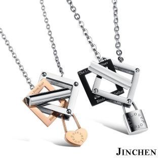 【JINCHEN】316L鈦鋼情侶項鍊一對價AC-583(凝聚在一起情人項鍊/情侶飾品/情人對項鍊)