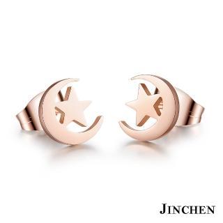 【JINCHEN】316L鈦鋼耳環一對價TEC-287玫金(日月星辰耳環/正韓商品/鋼針抗過敏)