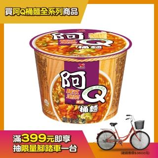 【阿Q桶麵】韓式泡菜風味桶12入/箱(嗆辣有勁泡菜風味湯頭震撼)