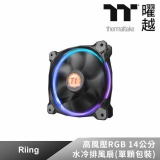 【Thermaltake 曜越】Riing RGB 風扇 14公分(CL-F043-PL14SW-A)
