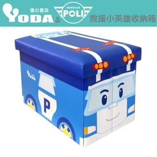 【YoDa】救援小英雄波力收納箱/兒童玩具收納箱-單入組(共四款可選)