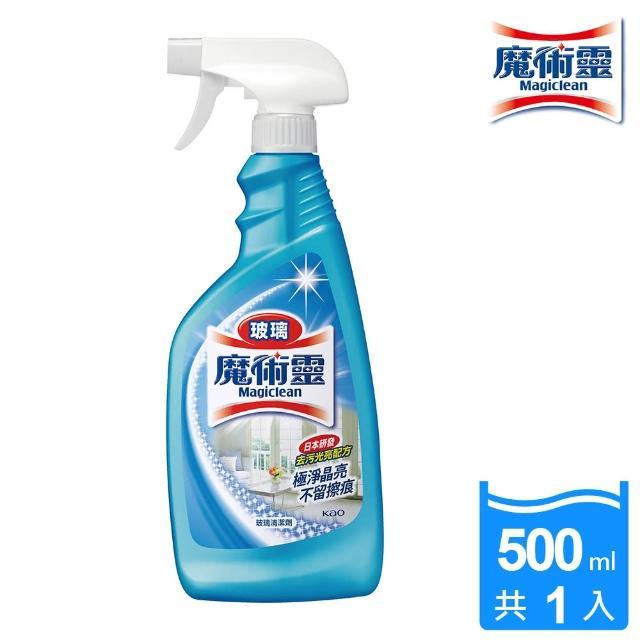 【魔術靈】玻璃清潔劑噴槍式(500ml)/
