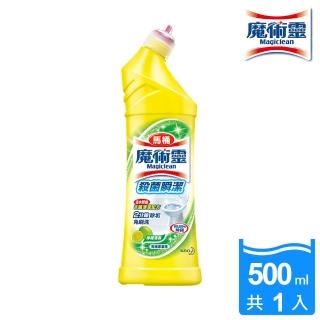 【魔術靈】殺菌瞬潔馬桶清潔劑-檸檬清香(500ml)