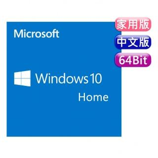 【Microsoft微軟】Win Home 10 64Bit 中文隨機版(Win 10)