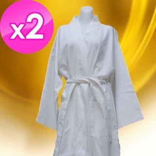 【法式寢飾花季】純品良織-高質感簡約時尚華菱格浴袍(2件組)