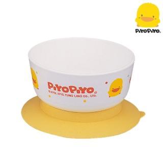 【Piyo Piyo 黃色小鴨】嬰幼兒學習碗(微波爐專用)
