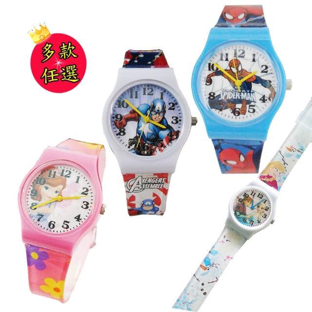【Disney&Marvel】熱門卡通錶兒童錶(多款任選)