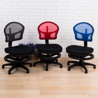 《BuyJM》小瑪琪網背坐墊加厚兒童成長椅/ 三色可選