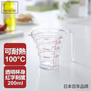 【日本YAMAZAKI】一目瞭然層階式量杯(200ML)