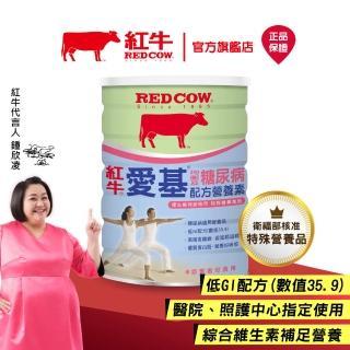 【紅牛】愛基均衡及糖尿病配方營養素(900g)