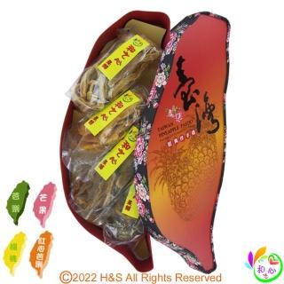 【和之心】精選綜合大寶島果乾禮盒(芭樂/楊桃/芒果/鳳梨心各150克)