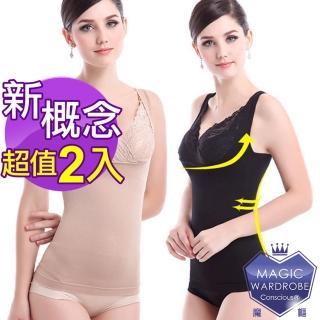 【買一送一爆款熱銷魔櫃MAGIC WARDROBE】日本熱銷收腹塑腰美背蕾絲托胸背心(塑身衣瘦身衣塑身背心)