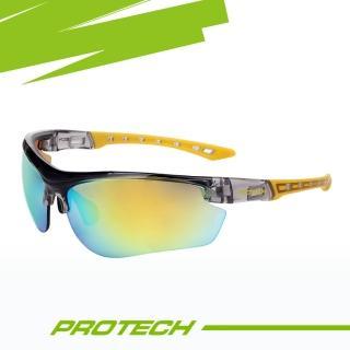 【PROTECH】ADP016專業級運動太陽炫彩眼鏡(透明灰&黃色框+炫彩片)