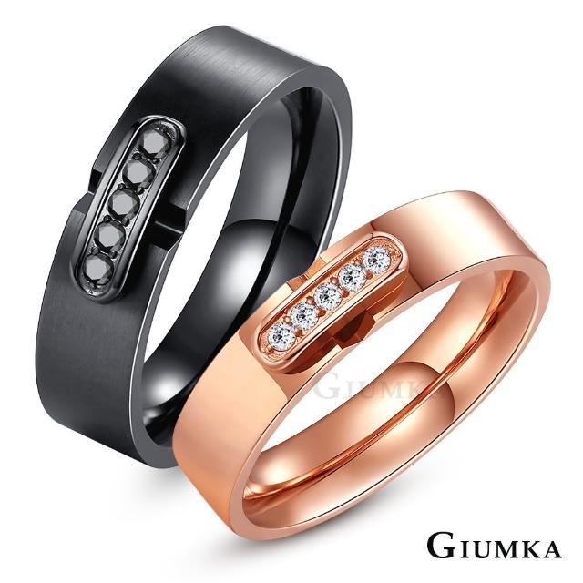 【GIUMKA】情侶對戒 珍愛一生 白鋼情人戒指 單個價格 MR5024(黑色/玫金)