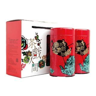 【台灣茶人】鹿谷風味炭焙烏龍 超值茶葉禮盒(茶戲人間組)