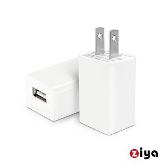 【ZIYA】Apple iPhone USB 充電器/變壓器(時尚靚點款)