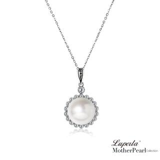 【大東山珠寶】南洋貝寶珠璀璨項鍊