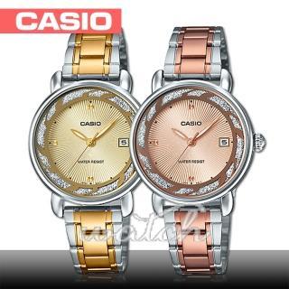 【CASIO 卡西歐】送禮首選-時尚氣質女錶_鏡面3cm(LTP-E120SG_LTP-E120RG)