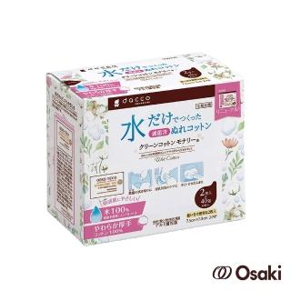 【日本OSAKI】Monari清淨棉-40入(哺乳後清潔-親膚!媽媽寶寶適用-)