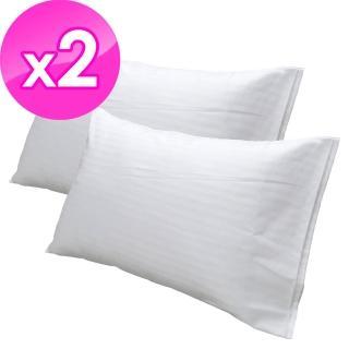 【法式寢飾花季】純品良織-細條紋信封式枕套(2件組)