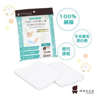 【日本OSAKI】寶寶紗布浴巾-沐浴後(100%純棉)