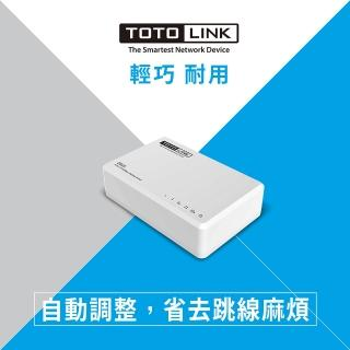 【TOTOLINK】S505