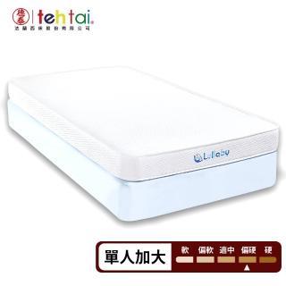 【德泰 Lullaby】防水透氣兒童床墊-單人3.5尺