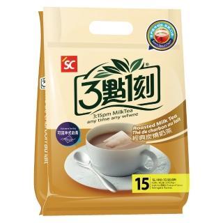 【3點1刻】經典炭燒奶茶(15入/袋)