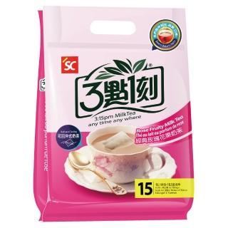【3點1刻】經典玫瑰花果奶茶(15入/袋)