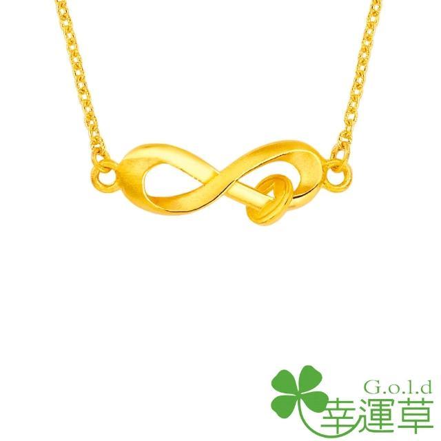 【幸運草clover gold】財源無限 水晶+黃金 項鍊