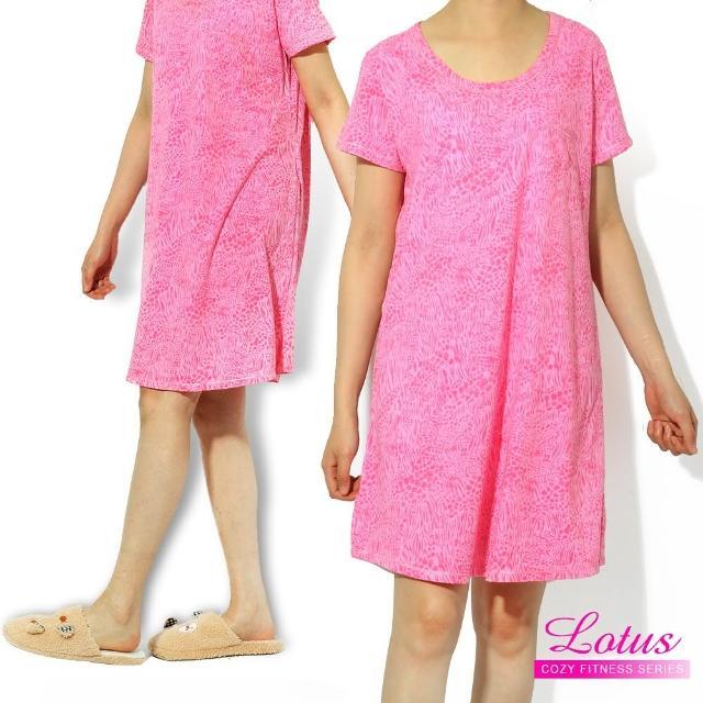 【LOTUS】歐美舒眠短袖睡裙(豹紋粉)