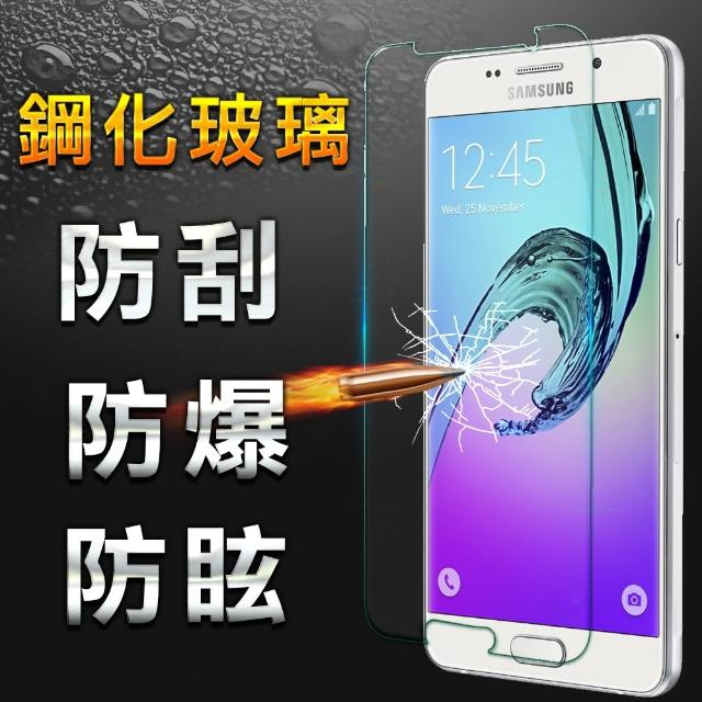 【YANG YI】揚邑 Samsung Galaxy A5 9H鋼化玻璃保護貼膜(2016版 適用)